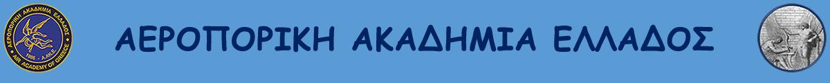 AAKE_header_1200_9_flat